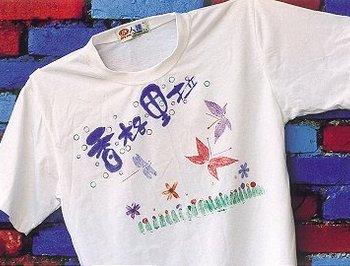 大自然彩繪T恤