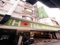 柿子紅快捷旅店-外觀