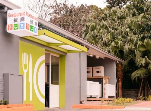 餐廳入口及自助洗衣區