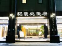 悅豪大飯店-竹北館-飯店外觀