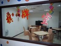 F HOTEL三義館-棋牌室
