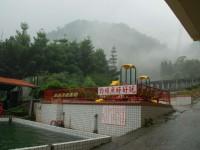 南庄春谷休閒農場-釣鱒魚