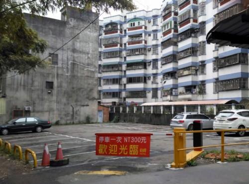 第一平面停車場