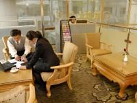 凱都大飯店-商務中心