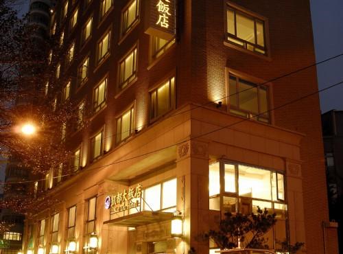 凱都大飯店