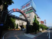 溫馨汽車旅館-外觀
