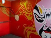 音樂世界旅邸-5F中國古典樂曲廳