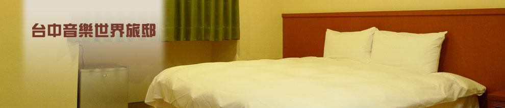 Classic Delight Hotel