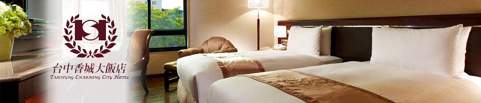 Taichung Charming City Hotel Taichung Charming City Hotel