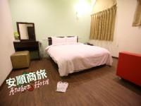 安順商務旅館-雙人房