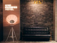 Kiwi Express Hotel - Taichung Station Branch II-
