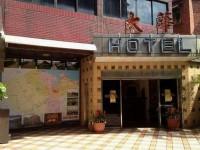 大華商旅-飯店外觀