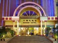 Beidoo Hotel-