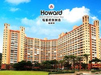 Howard Beach Resort Green Bay-