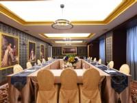 和昇帝景飯店-會議室