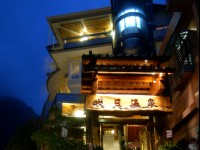 Full Moon Spa-