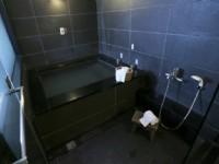 山樂溫泉-四人房泡湯池