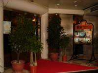 珍美飯店-門口