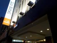力歐時尚旅館-外觀