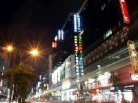 東鑫商務旅館-大樓外觀