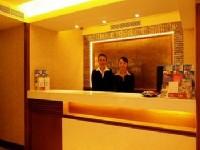 東鑫商務旅館-親切櫃台