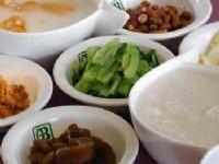 碧瑶饭店-