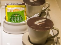 馥華商旅-南港館-客房茶包