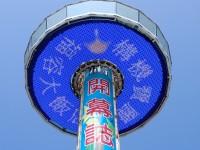 福容大饭店-淡水渔人码头-