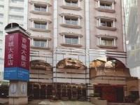 台北香城大飯店-外觀