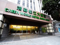 Green World SongJiang-