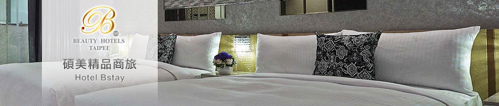 Hotel Bstay
