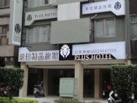 莱佳精品旅馆-