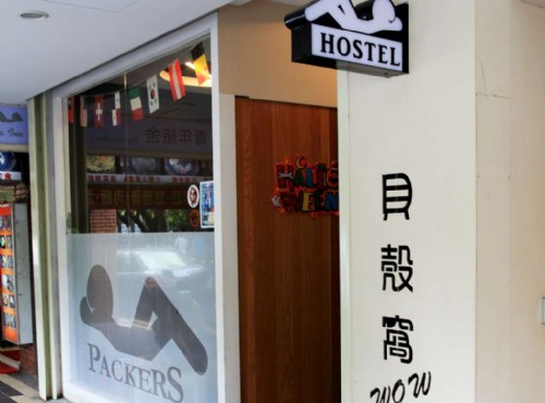 Backpackers Inn, Taipei