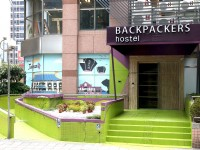 Backpackers Hostel - Taipei Changchun