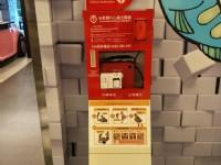享樂文旅開封館-AED