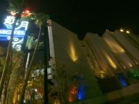 觀月商務休閒旅館-外觀