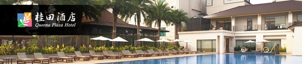 Queena Plaza Hotel Tainan Queena Plaza Hotel
