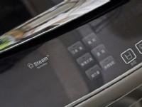 布拉格春天精品汽車旅館-洗衣機
