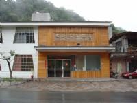 安通温泉饭店-饭店外观