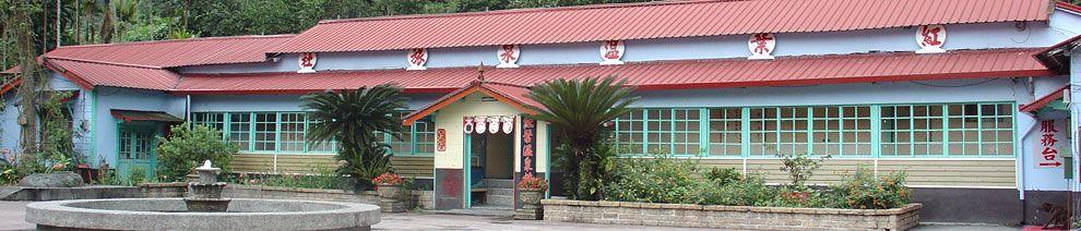 红叶温泉旅社