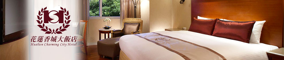 Hualien Charming City Hotel Hualien Charming City Hotel