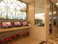 麗軒國際飯店-商務中心