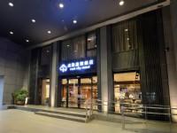 成旅晶贊飯店-花蓮假期-大門