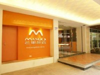 芒果旅店-外觀