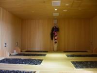馥麗溫泉大飯店-岩盤浴