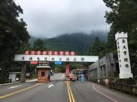 臺大溪頭教育中心-外觀