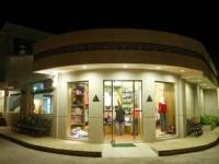 歐都納山野渡假村-賣店