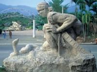 歐都納山野渡假村-石雕(泰雅族)