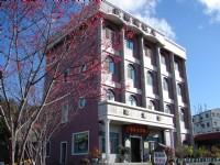 瑞里渡假村歐湘園飯店-飯店外觀