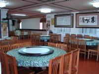 瑞里渡假村歐湘園飯店-餐廳